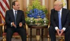ترامب بحث مع السيسي تطورات الأوضاع في الشرق الأوسط