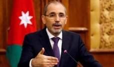 وزير خارجية الأردن: اجتماع البحر الميت كان إيجابيا وتطرقنا للقضايا التي نعمل لمعالجتها