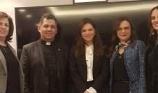 لجنة المرأة بأبرشية زحلة زارت الصفدي ودعتها للمشاركة بمؤتمر لمناسبة اليوم العالمي للمرأة