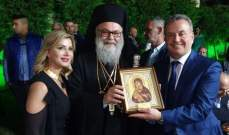 درغام أولم على شرف يازجي: لأهمية تجاوز الخلافات الحاصلة في الكنيسة الارثوذكسية
