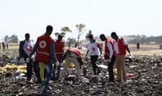الصليب الأحمر الإثيوبي: لم يتم العثور على جثث بل أعضاء مقطعة