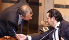 """النشرة: باسيل رفض أن يكون شاهدا على توقيع العقد بين """"الميدل إيست"""" و""""رولز رويس"""""""