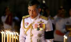 تايلاند تتوج ملكها بعد مرور عامين على صعوده للمنصب