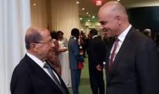 رئيس الجمهورية ميشال عون التقى رئيس الاتحاد السويسري آلان بيرسي