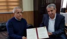 طعمة سلم اللبكي دعوة للمشاركة في استقبال البطريرك يازجي الشهر المقبل