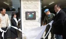 الكتيبة الكورية تفتتح اول صف تعليم صناعة الصابون لهذه السنة