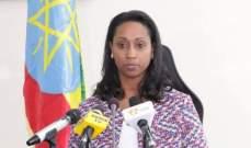 وزير النقل الإثيوبية: هناك تشابه بين حادثة الطائرة الإثيوبية والطائرة الإندونيسية