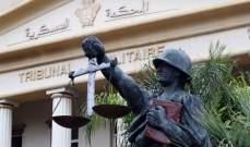السجن سنة لمتهم بجرم التواصل مع الناطق بإسم الجيش الإسرائيلي