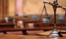 هيئة المجلس العدلي تتابع غدا المحاكمة في جريمة إغتيال القضاة الأربعة