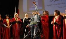 مكرزل: لضرورة العمل الجدي لدمج ذوي الإحتياجات الخاصة بالمجتمع