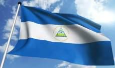 المعارضة في نيكاراغوا دعت إلى إضراب عام اليوم:نحتاج للعيش بأمان ودون اعتقالات