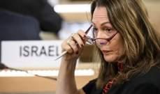 مسؤول أممية إسرائيلية: حاولنا تقليل الخسائر البشرية في غزة