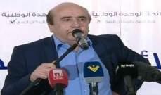 الياس البراج: وهاب أثبت أنه أشجع سياسي في لبنان