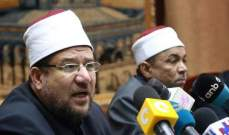 وزير الأوقاف المصري: نهضة الأمة تبدأ بالقدس عاصمة لإسرائيل