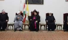 وفد من هيئة العلماء المسلمين زار المطران بولس مطر