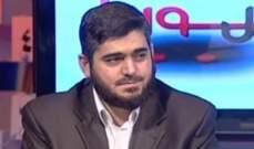 محمد علوش: اتصالات للتوصل إلى اتفاق لوقف الهجوم على الغوطة