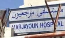 النشرة: نقل عامل من الجنسية السورية الى مستشفى مرجعيون الحكومي بعد سقوطه في الورشة