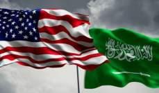 CNN: السعودية تطور برنامجا للصواريخ البالستية بمساعدة الصين