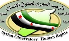 المرصد السوري: طائرات حربية تقصف بلدة بالغوطة بعد قرار مجلس الأمن