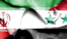 الشرق الأوسط: السفارة الأميركية تلغي تأشيرات دخول لبنانيين على علاقة بإيران والنظام السوري