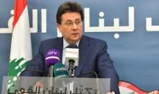 لبنان القوي: ندعم كل موقف ايجابي يصدر لحل معضلة تشكيل الحكومة