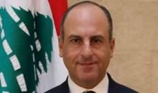 بو عاصي: الخروج عن البنود التي تم الاتفاق عليها بالبيان يعرض لبنان للخطر