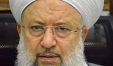 ماهر حمود: كل ما يجري على خط التقارب السعودي ـ الاسرائيلي حرام