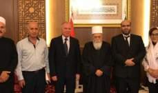 الشيخ حسن التقى وفدا من اتحاد الجامعات الدولي ومرعي