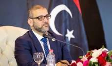 رئيس المجلس الأعلى للدولة الليبي: لن يكون هناك حل بالقوة في ليبيا