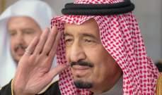 الملك سلمان في رسالة عيد الفطر: الإرهاب هو آفة العصر