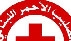 النشرة: الصليب الأحمر اللبناني بحاصبيا قدم مساعدات عينية للنازحين السوريين