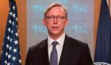 هوك: ملتزمون باستراتيجية تجاه إيران تتمتع بأفضل فرص إزالة التهديدات التي نراها تمتد من لبنان لليمن