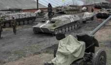 جريحان من قوات أوكرانيا في 57 حالة قصف على مواقعها في دونباس خلال آخر 24 ساعة