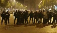عودة الهدوء الحذر إلى المناطق التي شهدت أعمال شغب في العاصمة باريس