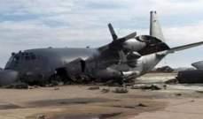 تحطم طائرة تابعة للبحرية الصينية ومقتل طياريْن خلال أعمال التدريب