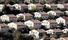 هآرتس: إسرائيل بصدد المصادقة على 4900 وحدة استيطانية قبيل انتخابات الكنيست