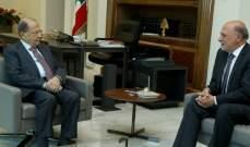 الرئيس عون استقبل النائب السابق وليد خوري وعرض معه الأوضاع العامة