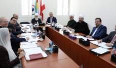 المجلس المذهبي للدروز:لعدم اللجوء إلى تأجيج الخطاب المذهبي أو الإستفزازي