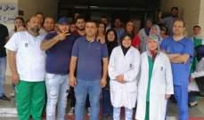 النشرة: موظفو مستشفى صيدا الحكومي يستمرون في اعتصامهم