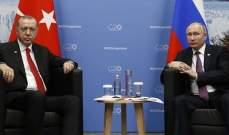 بوتين من سوتشي: القمة الثلاثية ستعطي دفعة جديدة للتسوية السورية