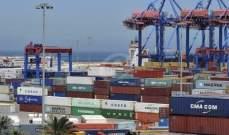 """LBCI"":الجمارك ضبطت في مرفأ بيروت شحنة من الكبتاغون مهربة إلى السعودية"
