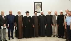 ملتقى الأديان والثقافات: المصالح السياسية لا تبرر الإستمرار بالفراغ الذي يهدد بالانهيار
