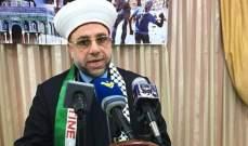 عبدالرزاق: آن الأوان حتى تتوحد كل فصائل المقاومة في فلسطين
