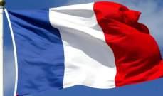 إحتجاز رهائن في متجر للتبغ بالقرب من مدينة تولوز الفرنسية