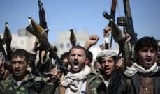 """سبوتنيك: """"أنصار الله"""" تقتحم منزل برلماني متوافق عليه لرئاسة مجلس النواب"""
