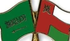 خارجية سلطنة عمان رحبت بإجراءات السعودية بقضية خاشقجي:لإفساح المجال لمسار العدالة