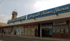 قوات صنعاء تعلن انتزاع 360 كم من محافظة الضالع خلال 48 ساعة