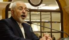 ظريف: ترامب كرس بيانه المخجل حول الفظائع السعودية لاتهام إيران