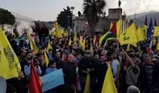 حزب الله يتجه لفرض شروطه بعد تأمين الثلث النيابي المعطل