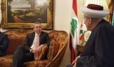 السفير البريطاني يزور طرابلس والشمال ويلتقي الشعار ورئيس بلدية طرابلس
